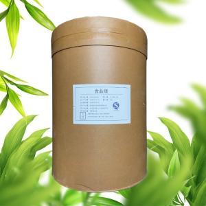 L-半胱氨酸厂家 产品图片