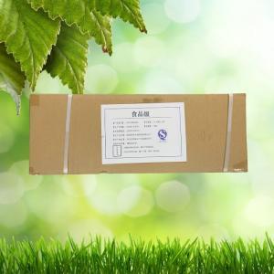 L-丙氨酸厂家 产品图片