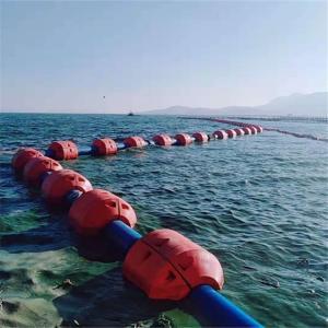 150水上夹管道浮体 原油输送管道托浮批发