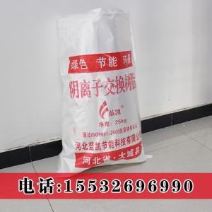 锅炉管道 循环水专用海绵铁除氧剂