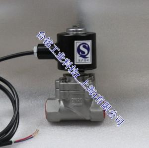 不銹鋼管接防爆電磁閥