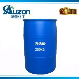 优势产品 丙烯酸 AA 99.2% 精酸99.7%涂料粘合剂树脂塑料 厂家直销