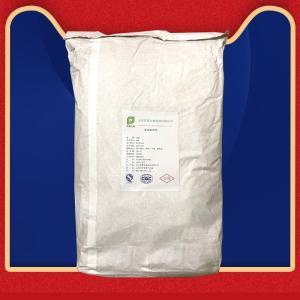 食品级L-天门冬氨酸生产厂家 产品图片