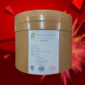 食品级L-酪氨酸生产厂家 产品图片