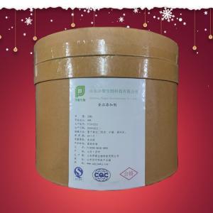 食品级L-瓜氨酸生产厂家 产品图片