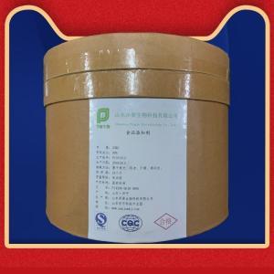 食品级L-苯丙氨酸生产厂家 产品图片