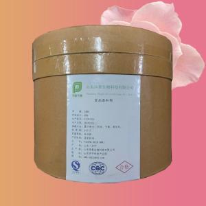 食品级L-半胱氨酸生产厂家 产品图片