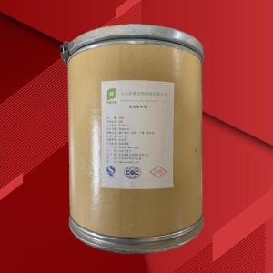 食品级L-甘氨酸生产厂家 产品图片