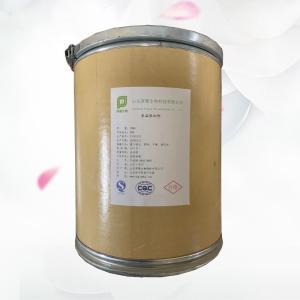 食品级L-异亮氨酸生产厂家 产品图片
