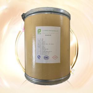 食品级L-缬氨酸生产厂家 产品图片