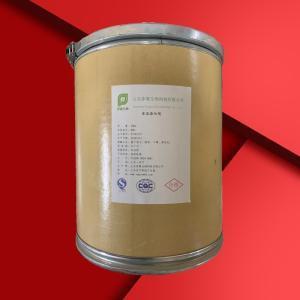 食品级L-丝氨酸生产厂家 产品图片