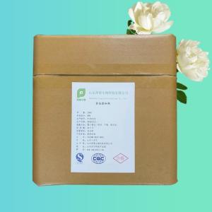 食品级L-色氨酸生产厂家 产品图片
