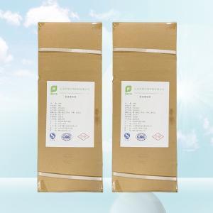 食品级L-丙氨酸生产厂家 产品图片