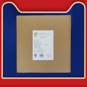 食品级DL-蛋氨酸生产厂家 产品图片
