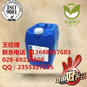 马来酸蓖麻油酯生产厂家