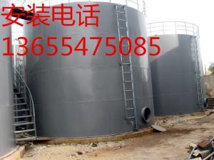 加工安裝1000立方2000T立式儲罐