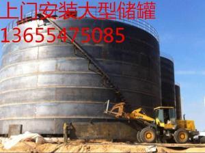北京立式儲油罐 北京大型儲油罐 北京臥式儲油罐