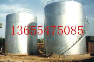 100—5000立方食用油儲罐