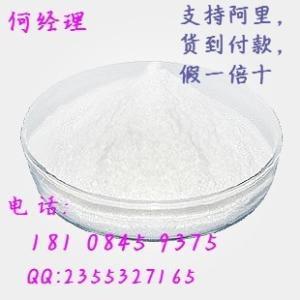 8-羟基喹啉 148-24-3 湖南 长沙