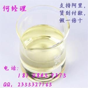 间氯苯甲酰氯 原料 批发供应 618-46-2