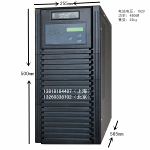 高頻在線式科華UPS電源YTR1106L長機6KVA UPS不間斷電源辦公專用