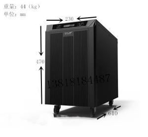 科華UPS不間斷電源FR-UK60L在線式工頻機6KVA 5400W外接蓄電池