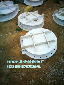 宇东HDPE拍门DN300 DN400 DN500 DN600复合拍门价格