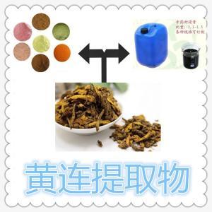 黄连提取物农业饲料添加