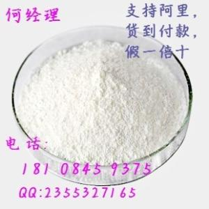 苯磺隆 95% 原料 101200-48-0 农业级2019.4现货
