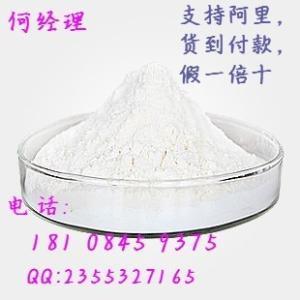 右旋糖酐40 原料药 25kg/纸板桶