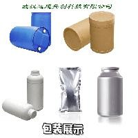 原料生产厂家丨高铁酸钾 产品图片