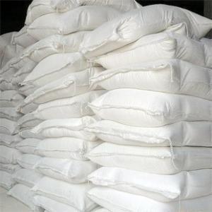 2-咪唑烷酮|厂家价格