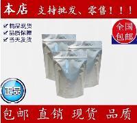 辅酶Q10  工艺生物发酵  原料厂家