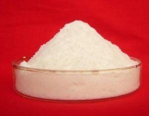原料生产厂家丨三七叶皂苷