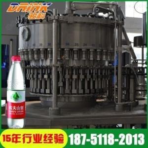 瓶装纯净水生产线 矿泉水生产线