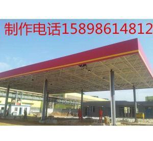拉萨加油站网架结构,拉萨网架安装价格,拉萨网架结构安装