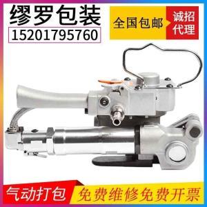 A19氣動塑鋼帶打包機 免扣熱熔焊接機 PET打包帶扎捆機