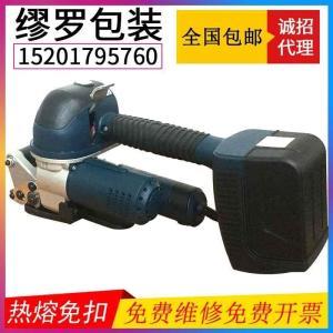 DD19A電動塑鋼帶打包機 熱熔焊接塑鋼帶打包機 磚廠打包機
