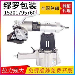 FTLS氣動鋼帶扎捆機 鐵皮打包帶打捆機 鋼管捆扎機打包機