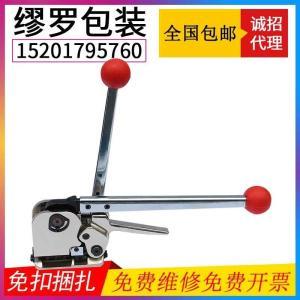 GD35免扣鋼帶打包機 手動鐵皮扎捆機 手持式打包機打捆機