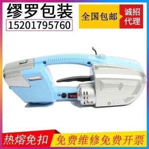 JD13/16電動塑鋼帶打包機 熱熔焊接捆扎機 免扣熔接打捆機