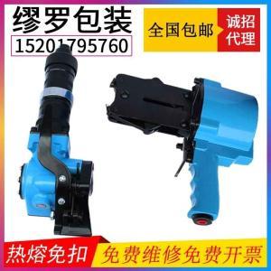 KCLS氣動鋼帶捆扎機 19mm手持鐵皮扎捆機 25mm鋼帶打包機