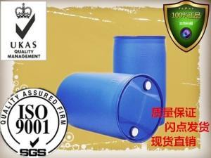 丙烯酸十八酯生产厂家