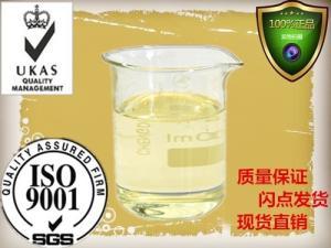 异丁香酚甲醚生产厂家
