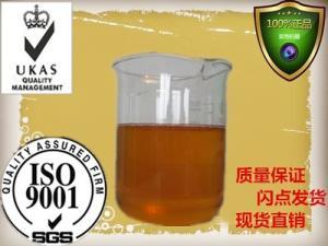 燕麦生物碱生产厂家