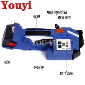 電動打包機 T-200電動打包機 手提式電動打包機