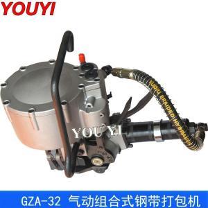 組合式打包機 GZA-32氣動組合式鋼帶打包機