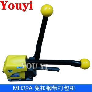 打包機  手動打包機 臺灣盟安MH32A打包機