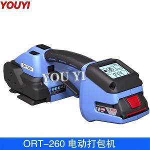 電動打包機 手提式電動打包機 RT-260電動打包機