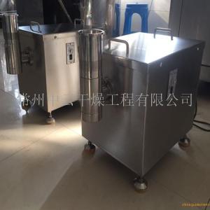 小型实验专用旋转挤压制粒机80旋转挤压造粒烘干成套设备